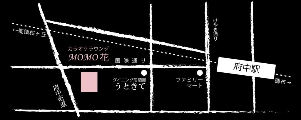 MOMO花アクセス地図